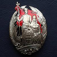 Знак Лейб-гвардии Волынского полка , фото 1