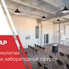 Программа семинара в Харькове 14 сентября 2017