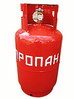 Газовый баллон (пропан) объемом 27 литров