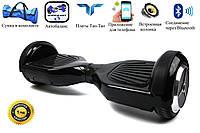 Гироскутер Smart Balance 6,5 Black (черный) пульт, музыка, сумка.
