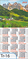 Календарь (плакат третинка) 210х430 мм Tr-16
