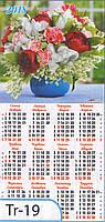 Календарь (плакат третинка) 210х430 мм Tr-19