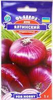 Цибуля Ялтинська 1г (GL seeds)