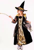 Колдунья золотая прокат карнавального костюма