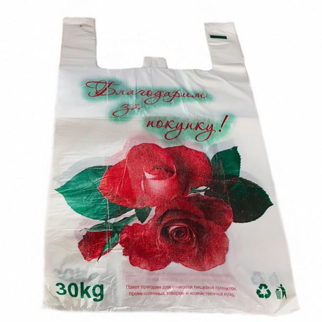 Пакеты майка БЛАГОДАРИМ ЗА ПОКУПКУ РОЗА 30х50, плотные полиэтиленовые пакеты