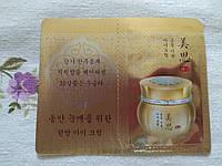 Пробник крем для глаз MISSHA Misa Gold Snow Radiance Eye Cream
