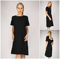 Женское Платье  состояние 5+ Черного  Цвета |L-XL/48-50|р.