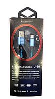 Зарядный Кабель USB to Micro USB ( Android) J 10