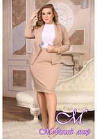 Бежевый батальный костюм пиджак + юбка (р. 48-90) арт. Мелтон