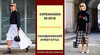 COPENHAGEN  SS 2018 : [ СКАНДИНАВСКИЙ STREET STYLE ]