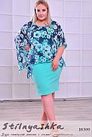 Нарядное платье большого размера с шифоновым блузоном ментол