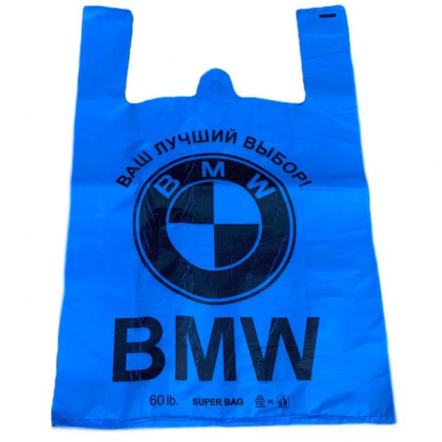 Пакеты майка BMW 40х60см, плотные полиэтиленовые пакеты