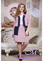 Стильный батальный костюм пиджак + юбка (р. 48-90) арт. Коннект двойка
