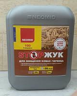 Средство антижук для обработки древесины StopЖук 100 Neomid 5 л