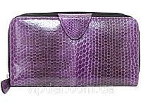 Женский кошелек из кожи морской змеи фиолетовый