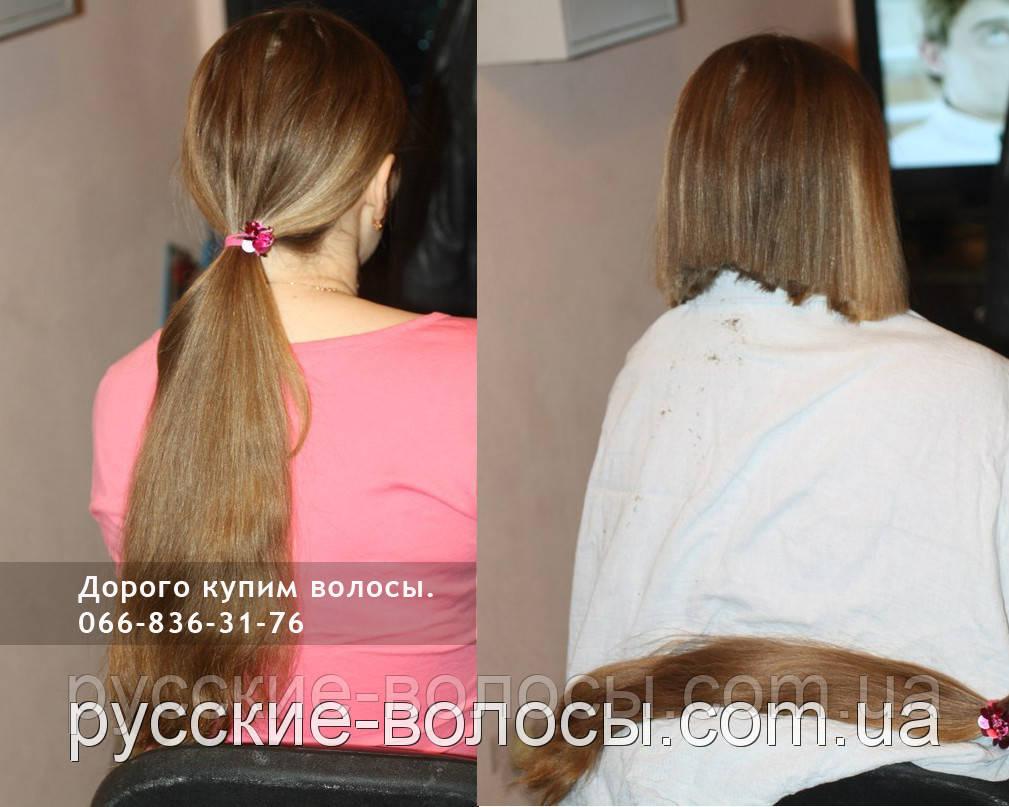 Купить натуральные волосы волнистые