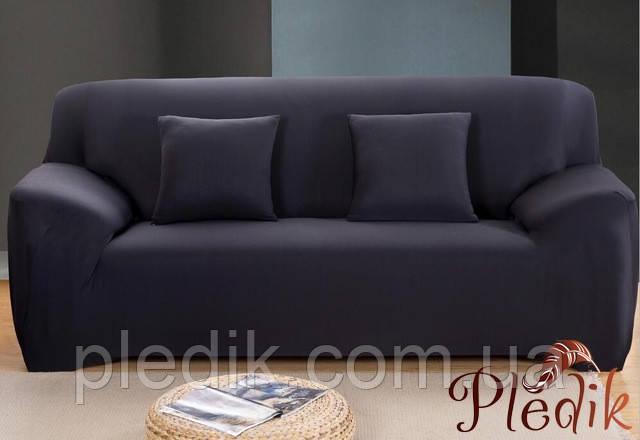 Чехол на диван HomyTex универсальный эластичный 3-х местный, Черный