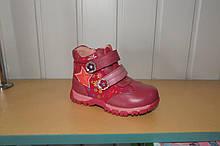 Демісезонні черевики на дівчинку рожеві.