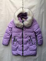 Полу-пальто зимнее детское с мехом для девочки4-8лет,сиреневое