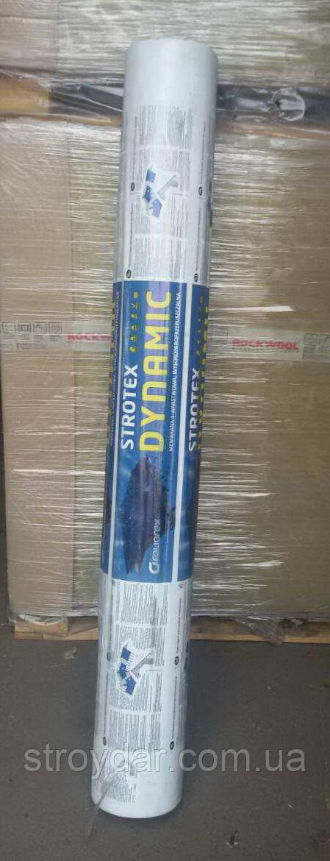 Покрівельна супердифузійна мембрана Strotex Dynamic 135 пл. (висока паропроникність)
