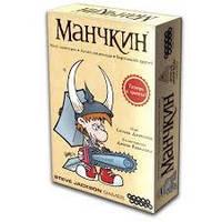 Манчкин, настольная игра (Munchkin), (рус.)