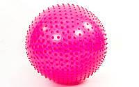 Мяч для фитнеса с шипами 75 см розовый