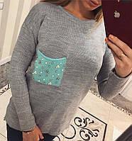 Очень красивый свитер с цветным карманом, декорирован бусинками. Расцветки