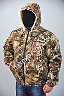 Куртка зимняя камуфляжная с капюшоном