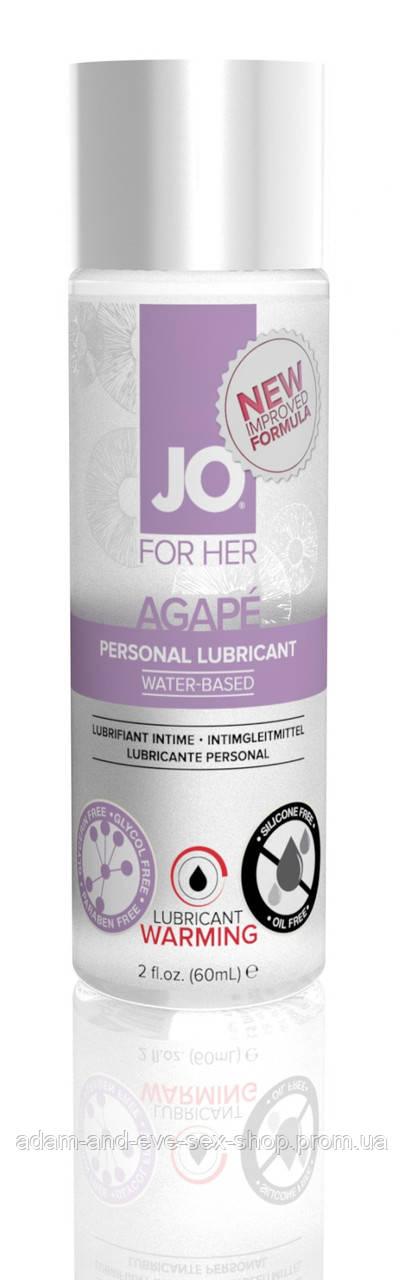 Женский гипоаллергенный лубрикант на водной основе System JO AGAPE - WARMING 60 мл
