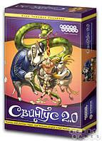 Свинтус 2.0, настольная игра