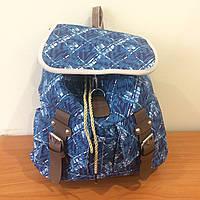 Голубой стильный городской женский рюкзак