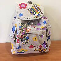 Рюкзак текстильный для взрослых и подростков