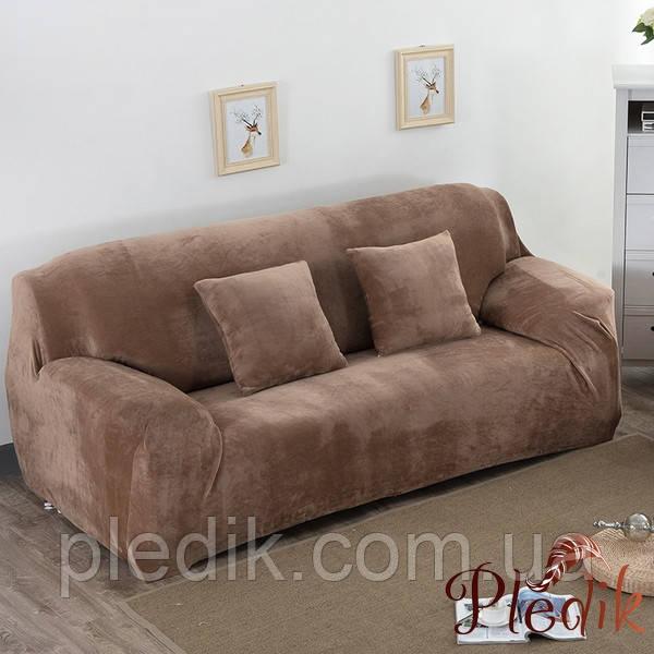 Чехол на диван HomyTex универсальный эластичный замш 3-х местный, Песочный