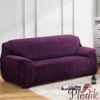 Чехол на диван HomyTex универсальный эластичный замш 3-х местный, Фиолетовый