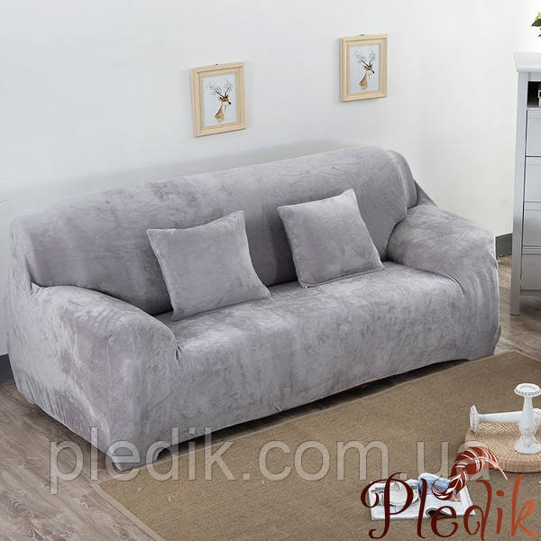 Чехол на диван HomyTex универсальный эластичный замш 3-х местный, Серый