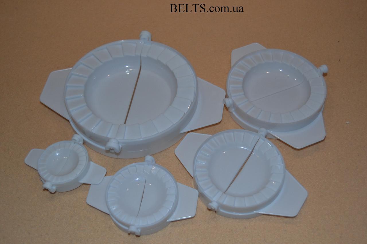 Форма для приготовления чебуреков, вареников, пирожков, Form dough