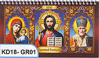 Календарь перекидной Горка 210х118 мм пружина KD18-GR01