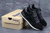 Кроссовки Reebok ,чёрные