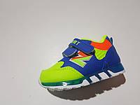 Осенние кроссовки со светодиодами 21 - 26 размеры