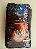 Кофе Мовенпик Химлиш зерно