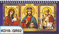 Календарь перекидной Горка 210х118 мм пружина KD18-GR02