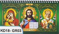 Календарь перекидной Горка 210х118 мм пружина KD18-GR03