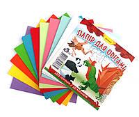 Бумага для оригами 9,5 х 9,5 см., фото 1