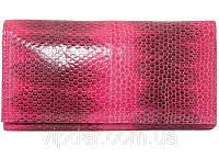 Женский кошелек из натуральной кожи морской змеи розовый