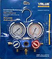 Манометрический коллектор двухвентельный Value VMG-2 R22-B -02 шланги 90см (R404. 407. 22. 134 ) блистер
