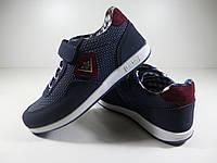 Кроссовки для мальчиков Турция темно-синие Размер: 31-35