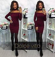 Женское стильное облегающее платье с чекером (3 цвета)