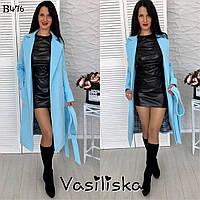 Элегантное женское кашемировое пальто на запах, с карманами, цвет голубой