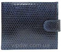 Мужское портмоне из натуральной кожи морской змеи темно-синее