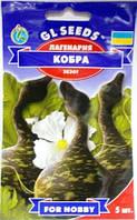 Лагенарія Кобра 5н (GL seeds)